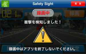 SafetySight_03