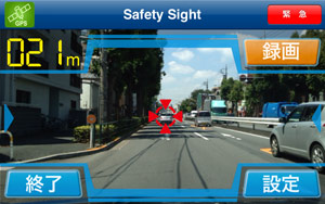 SafetySight_04